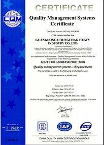 ISO 9001 English certification