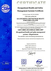 OHSAS 18001 English Certification